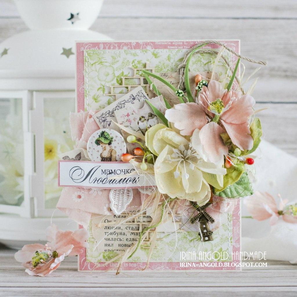 Скрапбукинг открытки с лилиями, чаепитие самоваром для